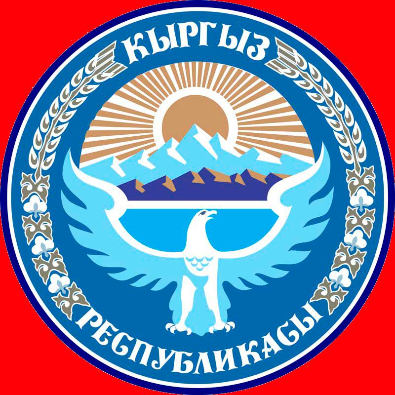Государственная Кадровая Служба КР