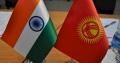 Кыргыз Республикасынын мамлекеттик кызматчылары жана илимий ишмерлери үчүн онлайн-тренинг боюнча маалымат