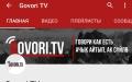 """КР Мамлекеттик кадр кызматынын директору Абдырахман Маматалиев Govori TV интернет каналынын """"Ачык айт"""" көрсөтүүсүнө катышты"""