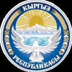 На ведущего специалиста сектора бухгалтерского учета, отчетности и государственных закупок Жалал-Абадского областного управления  Судебного департамента при Верховном суде  Кыргызской Республики