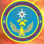 Кыргыз Республикасынын Өзгөчө кырдаалдар министрлиги ачык сынак жарыялайт