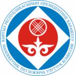 Кыргыз Республикасынын Президентине караштуу Мамлекеттик тил боюнча улуттук комиссия